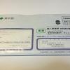 東京都より「個人事業税 納税通知書」の封筒が届き、やはり税率は 5% でした