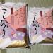 茨城県境町ふるさと納税記念品「新米コシヒカリ 15kg」が届きました!