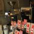 吉祥寺のロースターカフェ「ぷらす90℃」でスペシャルティコーヒー「コスタリカ プルマス デル スルキ」