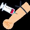 「一般健康診査」の結果、各種がん検診は陰性。でも「白血球が少ない」というのが気になる