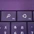 Surface Pro 3 で「Fn」キーを押したままの状態(ロック)と解除を切り替えるファンクションキー操作