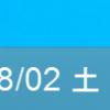Windows のタスクバーで日付と時間を大きく一行表示させるフリーウエア「TTClock」