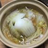 テレビCM でおなじみ「豚バラと白菜の重ね鍋」を 1人用土鍋でおいしく料理できました!