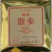 ハイチ産のコーヒー豆「ティオッテ」を味わう(吉祥寺 自家焙煎「珈琲散歩」)
