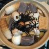 味のよく染みた「おでん」も 1人用土鍋でおいしく料理できました!