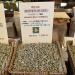 ボリビア産のコーヒー豆「リオコリ」を味わう(吉祥寺 自家焙煎「珈琲散歩」)