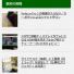 「最近の投稿」にサムネイル画像を表示させるWordPressプラグイン「Newpost Catch」で「過去の投稿一覧」作成