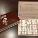 東小金井自家焙煎「すずのすけの豆」のポイントカードが貯まったので「すずのすけブレンド」と交換