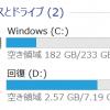 Surface Pro 3 の「回復ドライブ」作成には 8GB 以上のデータを格納できる USBメモリーが必要?