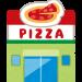 吉祥寺ランチ、ピザが楽しめるお店 6選