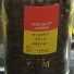 オーストラリア産のコーヒー豆「マリーバ スカイバレー」を味わう(珈夢亭)