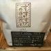 インドネシア産のコーヒー豆「トラジャ ママサ」を楽しむ(すずのすけの豆)