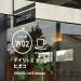 東小金井のカフェ「Dailies Cafe ヒガコ」はオシャレで食事もおいしく、ランチはとてもリーズナブル
