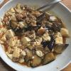「おしゃべりクッキング」に刺激されて「麻婆なす豆腐」を作ってみました