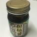 「甜麺醤(テンメンジャン)」を買ったので「回鍋肉(ホイコーロー)」に再チャレンジ