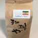 エチオピア産のコーヒー豆「イルガチェフ コチャレ」を味わう(珈琲や 東小金井工房)