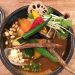 「Rojiura Curry SAMURAI. 吉祥寺店」でスープカレー「チキンと一日分の野菜20品目」をいただく