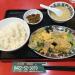 吉祥寺にある中華料理店「中華街」で18時までというランチの定食をいただく