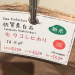 佐賀県白石の新米「七夕コシヒカリ」を 1kg ずつ「白米」と「七分づき」に精米してもらいました
