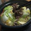 「寄せ鍋 野菜セット」で手軽に野菜たっぷりの「牛なべ」を楽しむ