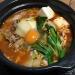 エバラ食品「プチッと鍋」とあり合わせの野菜で手軽に「キムチ鍋」を楽しむ