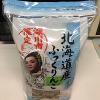 新米の北海道深川市限定「ふっくりんこ」2kg を買って、炊いて、味わってみました
