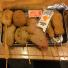 昼から営業している「串カツ田中」吉祥寺店でランチに「お任せ串盛り」を堪能