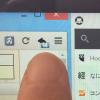 「閉じたタブを開く」ボタンを表示する Chrome拡張機能「Reopen Tabs」