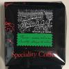 ザンビア産のコーヒー豆「ンゴリ農園 AAA(Ngori AAA)」を楽しむ(UCCカフェメルカード)
