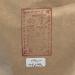 ペルー産のコーヒー豆「マチュピチュ(Machu Picchu)」を味わう(すずのすけの豆)