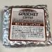 東ティモール産のコーヒー豆「レテフォホ」を味わう(キャピタルコーヒー吉祥寺店)