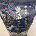 新潟県 十日町市(とおかまちし)産のおこめ「魚沼こしひかり」を食べてみました