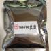 沖縄の「DONABE農園」で採れたコーヒー豆を土鍋で焙煎したドリップバッグを味わってみました