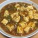 辛さと味の比較に「丸美屋 麻婆豆腐の素」の「辛口」を買って作ってみました