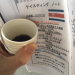 「nonowa coffee festival 2017@東小金井」に出かけて自家焙煎コーヒーを飲み比べしてきました