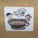 コロンビア産のコーヒー豆「ロス・ノガレス農園 モモゲイシャ」をいただく(すずのすけの豆)