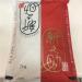 久しぶりの初銘柄となった新潟県産「新之助」を買ったので、じっくり味わってみました。