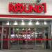 昨年オープンした「ラウンドワン(ROUND1)吉祥寺店」で「ひとりカラオケ」をやってみました