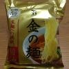セブンゴールド「金の麺 醤油味」で具だくさんのインスタントラーメンを作ってみました
