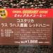 コスタリカ産のコーヒー豆「ラス ラハス農園 レッドハニー」をいただく(キャピタルコーヒー吉祥寺店)