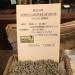 パプアニューギニア産の香りのよいコーヒー豆「オーガニック プローサ」を味わう(珈琲散歩)