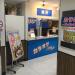 「カラオケBanBan 吉祥寺店」もソフトドリンクバーが無料でリーズナブル