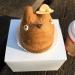 吉祥寺の末広通りにある「白髭のシュームリーム工房」でかわいい「トトロのシュークリーム」をゲット!