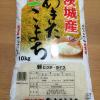 お米10kgは何合で、何杯分で、1杯いくらになるか