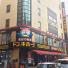 ドン・キホーテ吉祥寺駅前店は意外とスッキリ