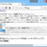 Google Chrome で元のユーザー切り替えメニューに戻す方法