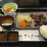 「ステーキハウスさとう」で黒毛和牛の「さとうステーキ」ランチ(吉祥寺ハモニカ横丁)