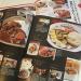 吉祥寺ランチ、カレーのおいしいお店 10選