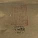 100% ブルボン種のグアテマラ産コーヒー豆「テフヤ農園」を味わう(すずのすけの豆)