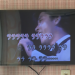JOYSOUND カラオケで西城秀樹さんの「傷だらけのローラ」や「ブルースカイブルー」をライブ映像で堪能!